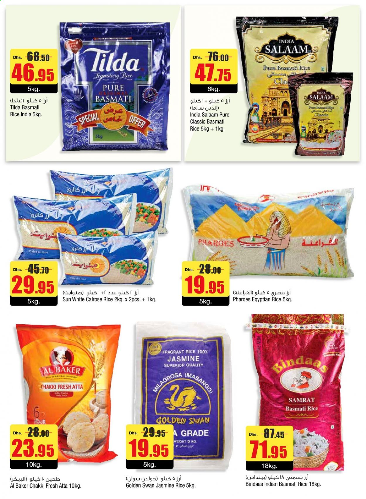 <retailer> - <MM/DD/YYYY - MM/DD/YYYY> - Sales products - ,<products from flyers>. Page 38