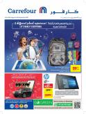 Carrefour offer  - 24/08/2020 - 05/09/2020.