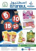 Istanbul Supermarket offer  - 31/08/2020 - 01/09/2020.