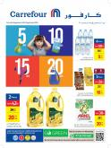Carrefour offer  - 06/09/2020 - 15/09/2020.