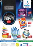 Istanbul Supermarket offer  - 14/09/2020 - 15/09/2020.