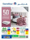 Carrefour offer  - 16/09/2020 - 26/09/2020.