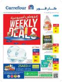 Carrefour offer  - 27/09/2020 - 03/10/2020.