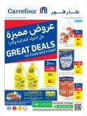 Carrefour offer  - 04/10/2020 - 14/10/2020.