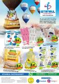 Istanbul Supermarket offer  - 22/10/2020 - 24/10/2020.