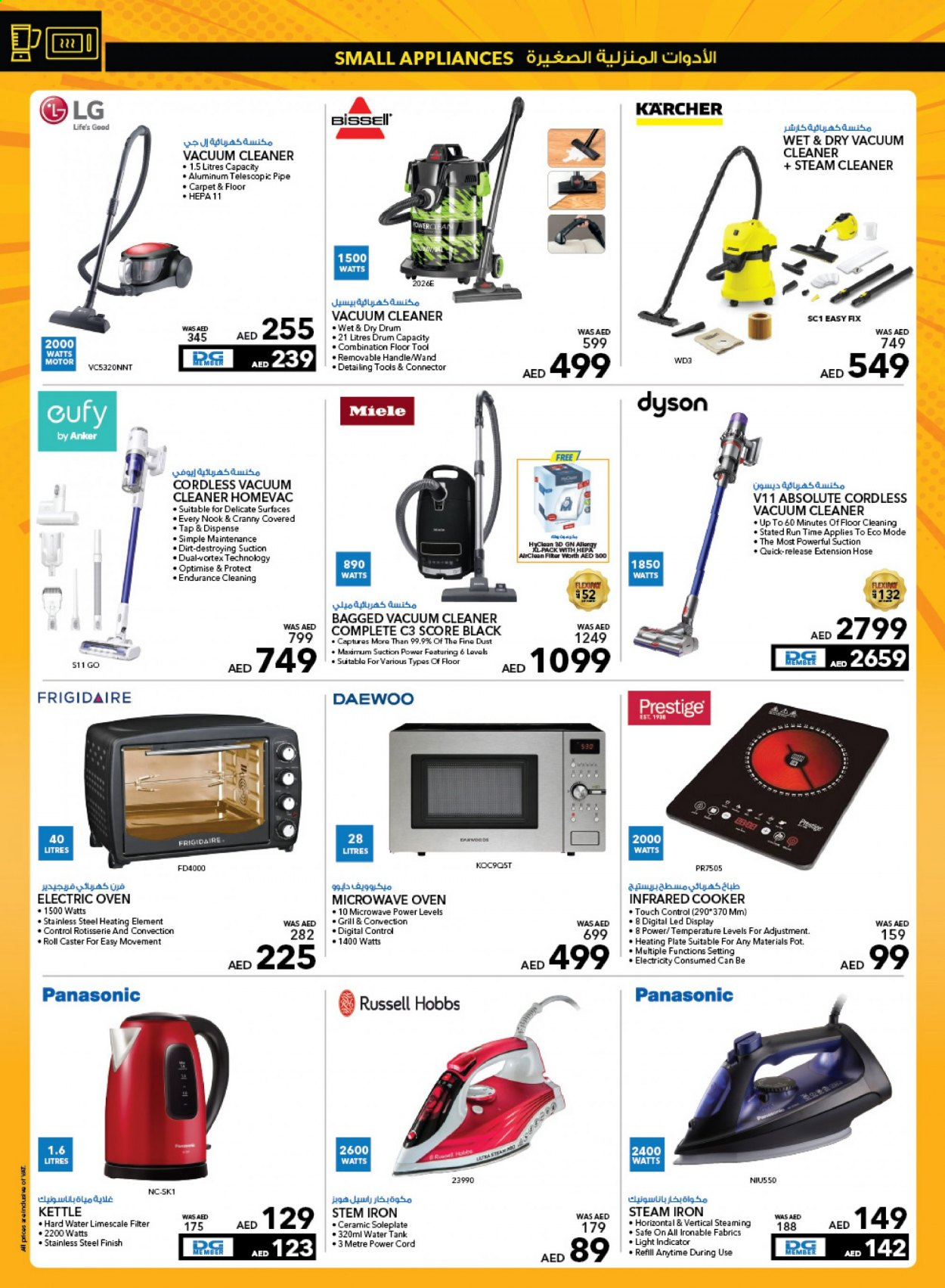 <retailer> - <MM/DD/YYYY - MM/DD/YYYY> - Sales products - ,<products from flyers>. Page 30