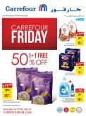 Carrefour offer  - 09/11/2020 - 15/11/2020.