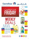 Carrefour offer  - 16/11/2020 - 22/11/2020.