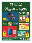Carrefour offer  - 03/12/2020 - 12/12/2020.