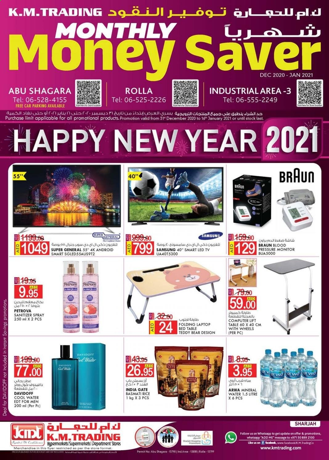 KM Trading offer  - 31/12/2020 - 16/01/2021. Page 1.