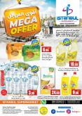 Istanbul Supermarket offer  - 14/01/2021 - 16/01/2021.