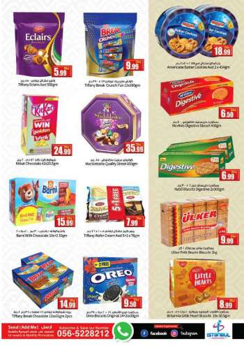 Istanbul Supermarket offer  - 04/02/2021 - 06/02/2021.