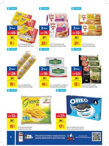 Carrefour offer  - 07/02/2021 - 13/02/2021.