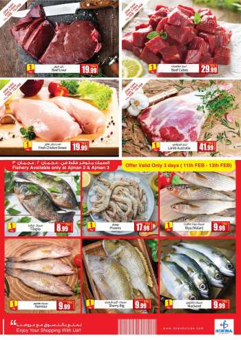 Istanbul Supermarket offer  - 11/02/2021 - 14/02/2021.