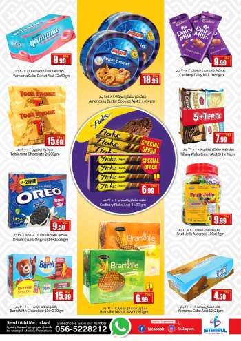 Istanbul Supermarket offer  - 18/02/2021 - 20/02/2021.