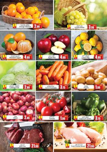 Istanbul Supermarket offer  - 22/02/2021 - 23/02/2021.