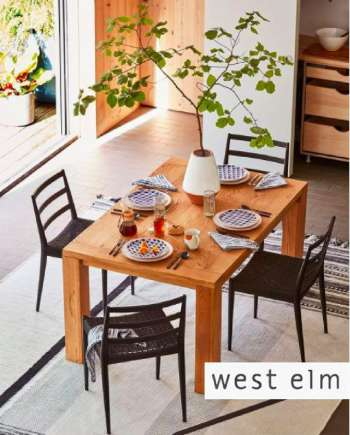 west elm offer .