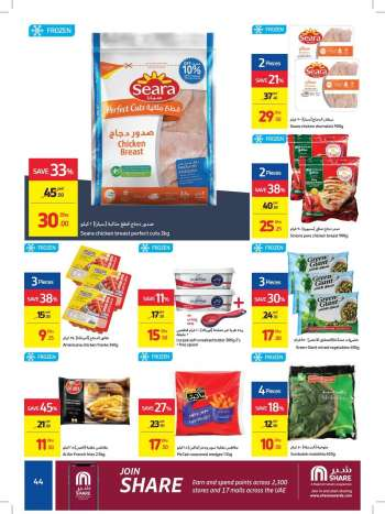 Carrefour offer  - 24/02/2021 - 06/03/2021.