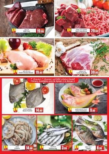 Istanbul Supermarket offer  - 25/02/2021 - 28/02/2021.