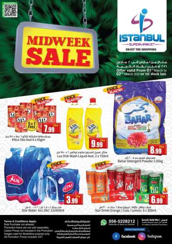 Istanbul Supermarket offer  - 01/03/2021 - 02/03/2021.