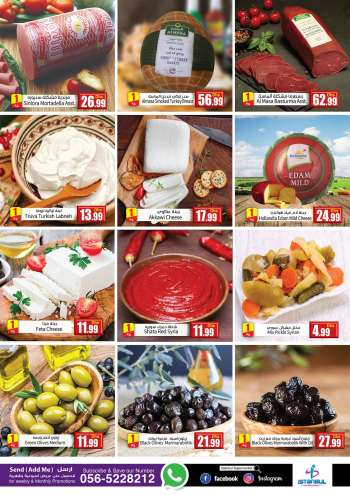 Istanbul Supermarket offer  - 04/03/2021 - 06/03/2021.