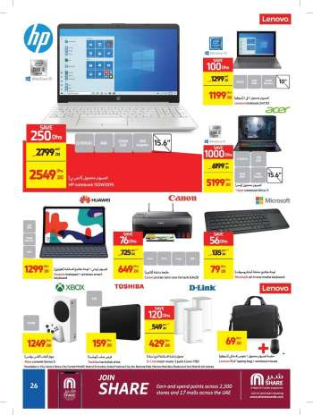 Carrefour offer  - 07/03/2021 - 17/03/2021.