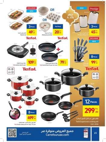 Carrefour offer  - 18/03/2021 - 27/03/2021.