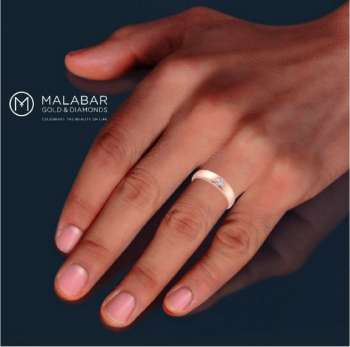 Malabar Gold & Diamonds offer