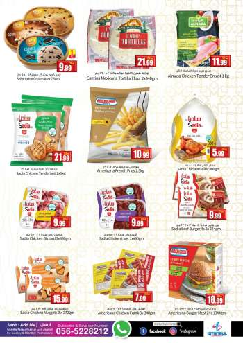 Istanbul Supermarket offer  - 08/04/2021 - 14/04/2021.