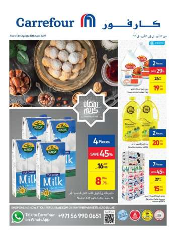 Carrefour offer  - 13/04/2021 - 19/04/2021.