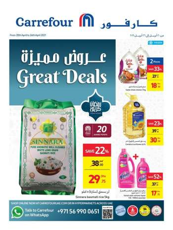 Carrefour offer  - 20/04/2021 - 26/04/2021.