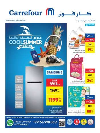 Carrefour offer  - 27/04/2021 - 05/05/2021.