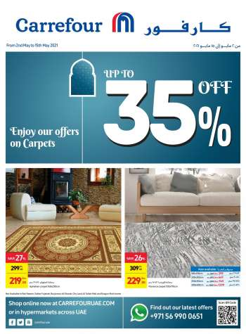 Carrefour offer  - 02/05/2021 - 15/05/2021.