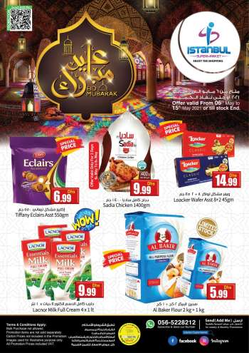 Istanbul Supermarket offer  - 06/05/2021 - 15/05/2021.