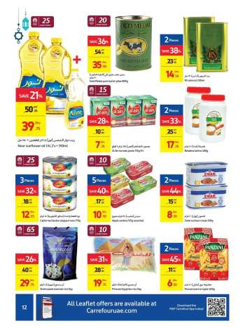 Carrefour offer  - 06/05/2021 - 15/05/2021.
