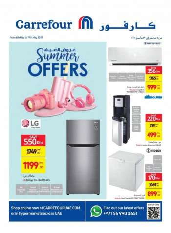 Carrefour offer  - 06/05/2021 - 19/05/2021.