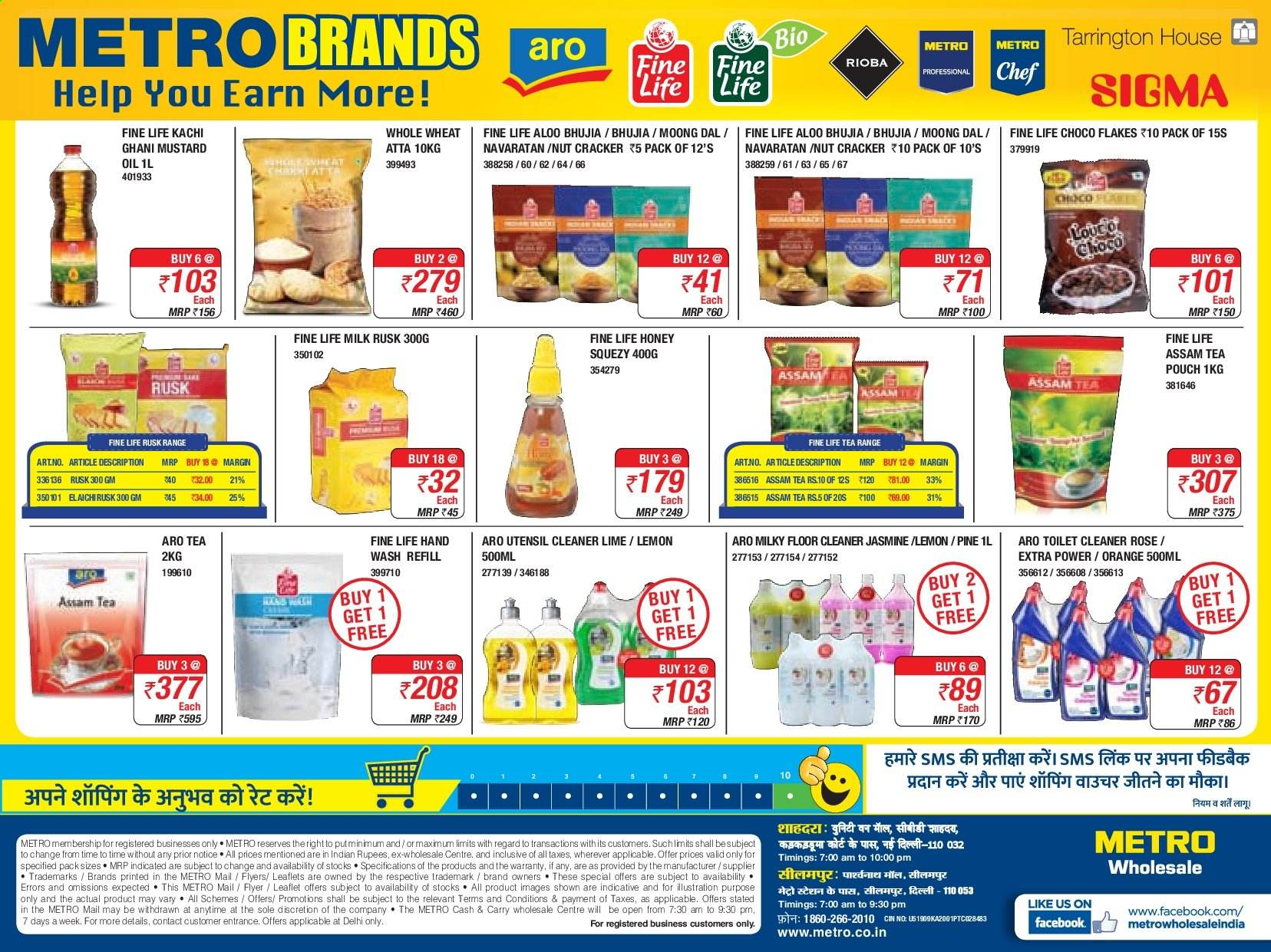<retailer> - <MM.DD.YYYY - MM.DD.YYYY> - Sales products - ,<products from flyers>. Page 16.
