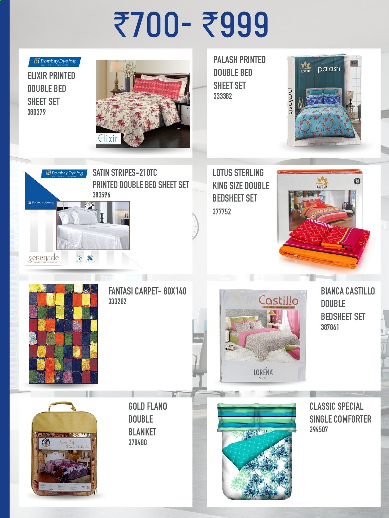 <retailer> - <MM.DD.YYYY - MM.DD.YYYY> - Sales products - ,<products from flyers>. Page 36.