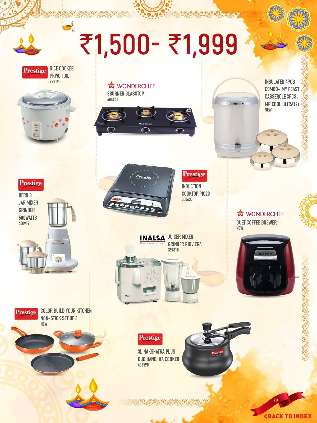 <retailer> - <MM.DD.YYYY - MM.DD.YYYY> - Sales products - ,<products from flyers>. Page 73.