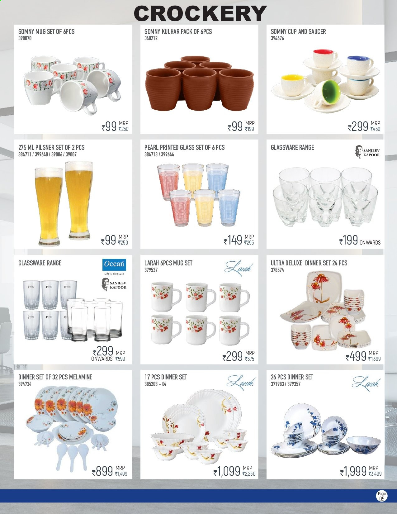 <retailer> - <MM.DD.YYYY - MM.DD.YYYY> - Sales products - ,<products from flyers>. Page 5.