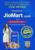 Reliance Market offer .