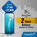 Sangeetha Mobile offer .