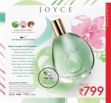 Oriflame offer  - 01.09.2020 - 30.09.2020.