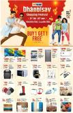Big Bazaar offer  - 01.11.2020 - 16.11.2020.