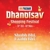 Big Bazaar offer  - 31.10.2020 - 16.11.2020.