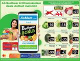 Reliance Fresh offer  - 02.12.2020 - 02.12.2020.
