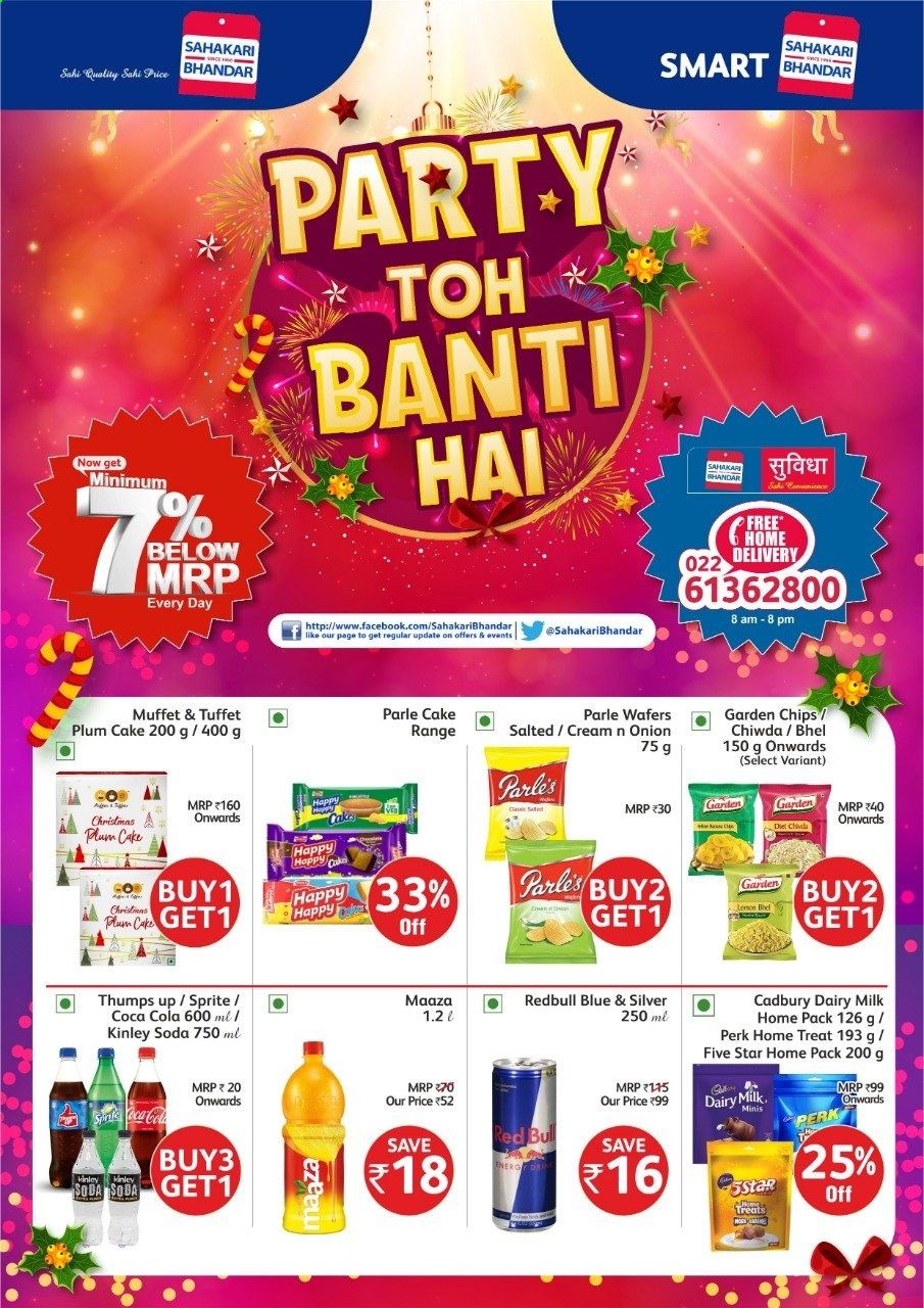 Sahakari Bhandar offer  - 25.12.2020 - 27.12.2020. Page 1.