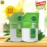 bigbasket.com offer  - 01.01.2021 - 10.01.2021.