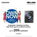 Vijay Sales offer  - 04.01.2021 - 05.02.2021.