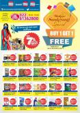 Sahakari Bhandar offer  - 13.01.2021 - 14.01.2021.